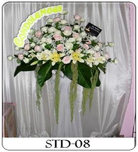 Bunga Papan Toko Bunga Batuceper Tangerang